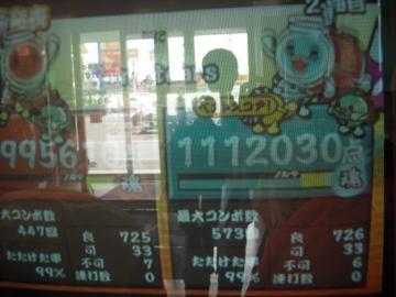 DSCN1677_convert_20100426201402.jpg