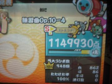 DSCN1721_convert_20100426201039.jpg