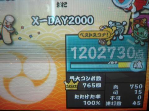DSCN2291_convert_20101017193037.jpg
