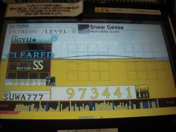 DSCN3530_convert_20110225194214.jpg