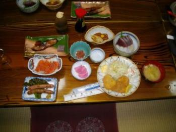 上の湯 夕食1