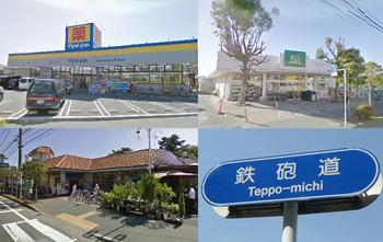 富士スーパー、マツキヨが全て徒歩10分以内で買い物非常に便利ですよ!!!
