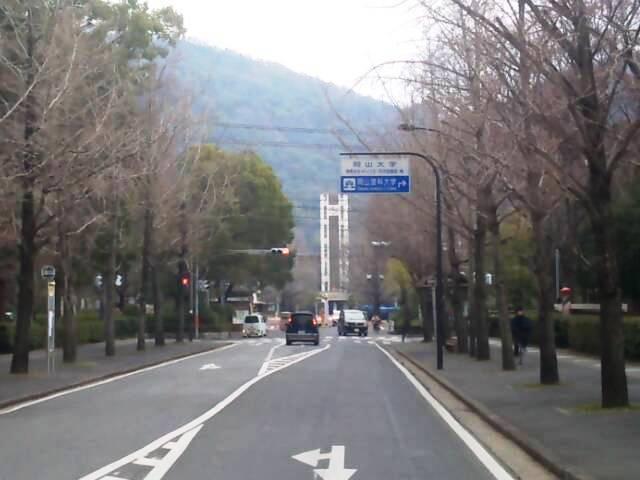 岡山大学前