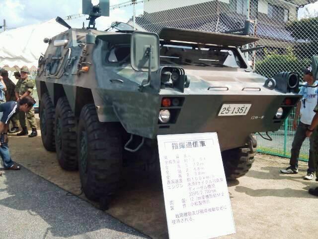 自衛隊装甲車