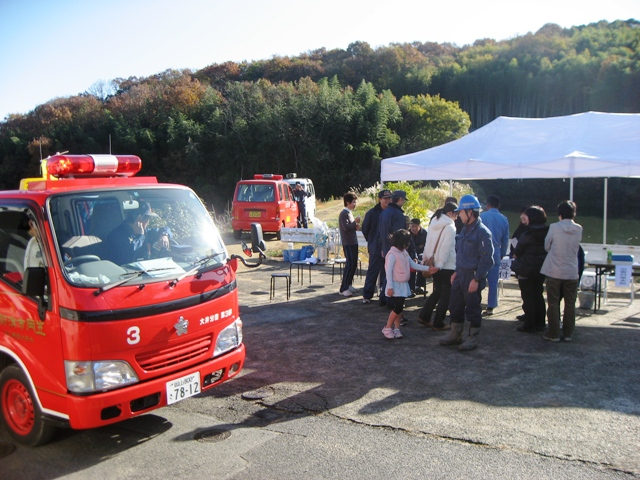 避難訓練(消防車)