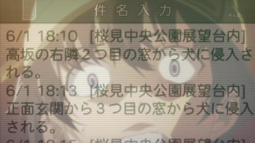 [Zero-Raws] Mirai Nikki - 08 (TVS 1280x720 x264 AAC).mp4_001008048