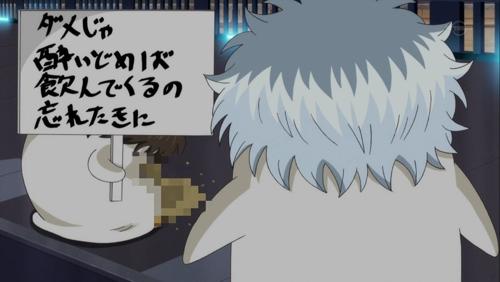 [Zero-Raws] Gintama - 233 (TX 1280x720 x264 AAC).mp4_000721303