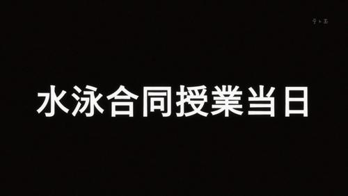 [Zero-Raws] Maken-Ki - 09 (TVS 1280x720 x264 AAC).mp4_001322696