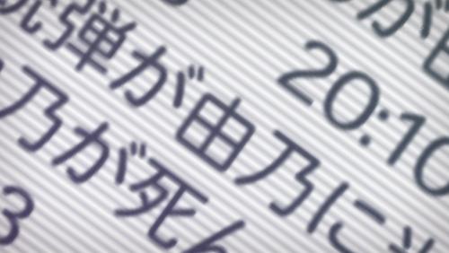 mirai12-67.jpg