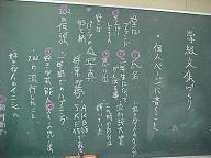 MVC-001S_20100316184154.jpg