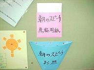 MVC-006S_20100419184745.jpg