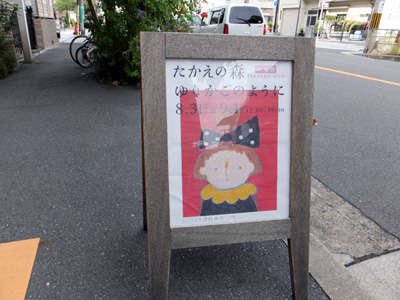 yurikagonoyouni4