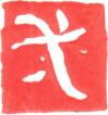 TAKAGI-1