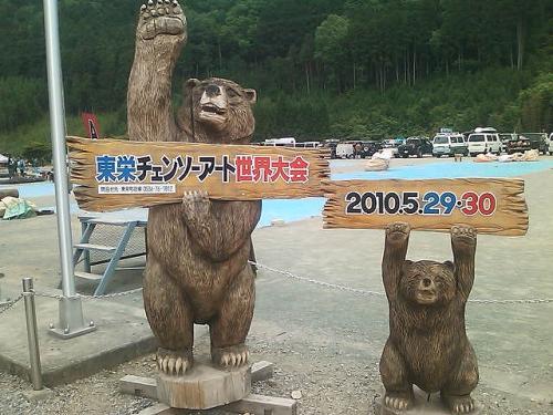 20100530-4