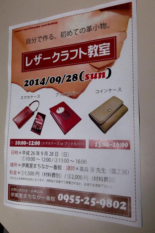 005_convert_20140914211036.jpg