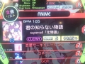 DSC_9920.jpg