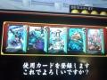 DSC_9968.jpg