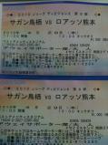 IMG_6807_20100428124232.jpg