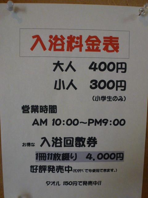 P1060971.jpg