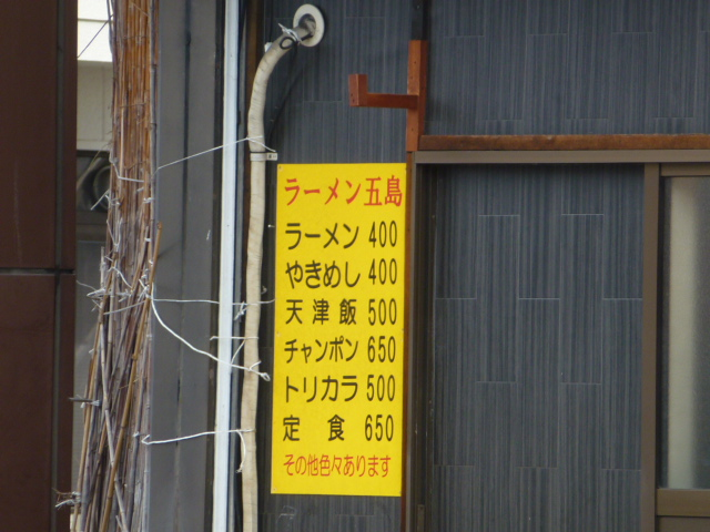 P1080347.jpg