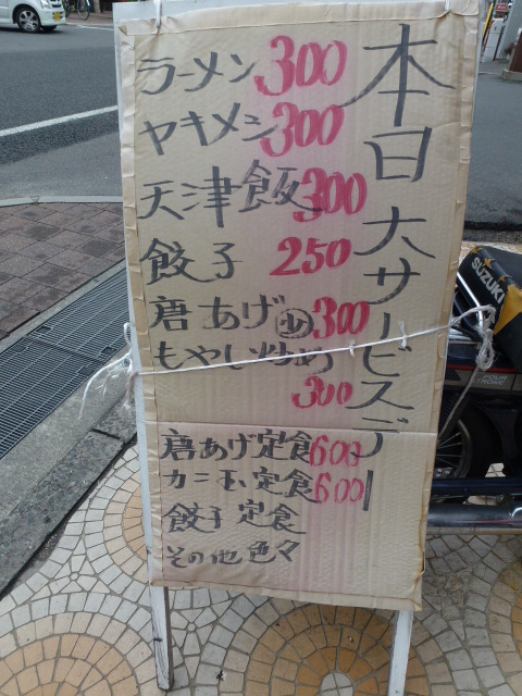 P1080667.jpg