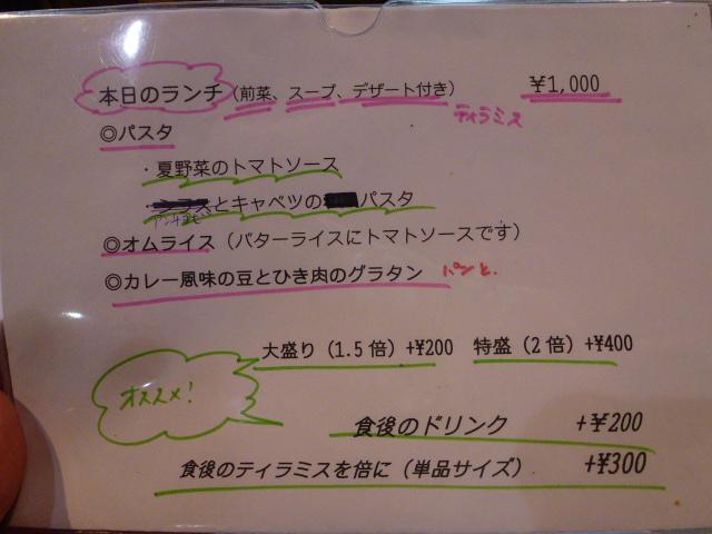 P1080688.jpg