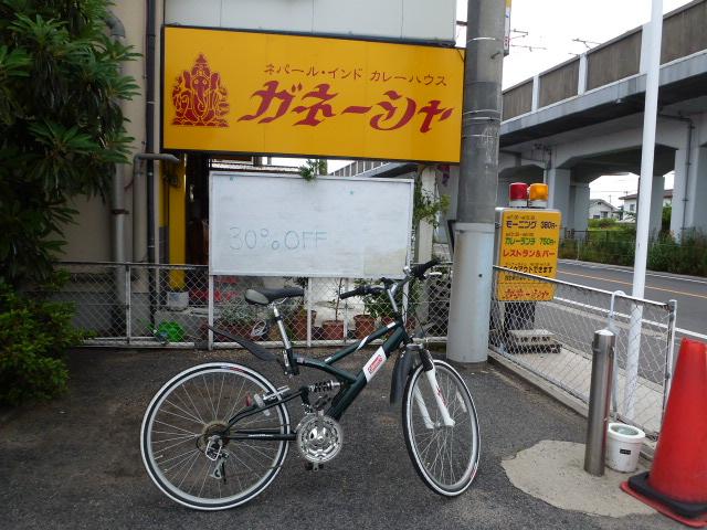 P1080756.jpg