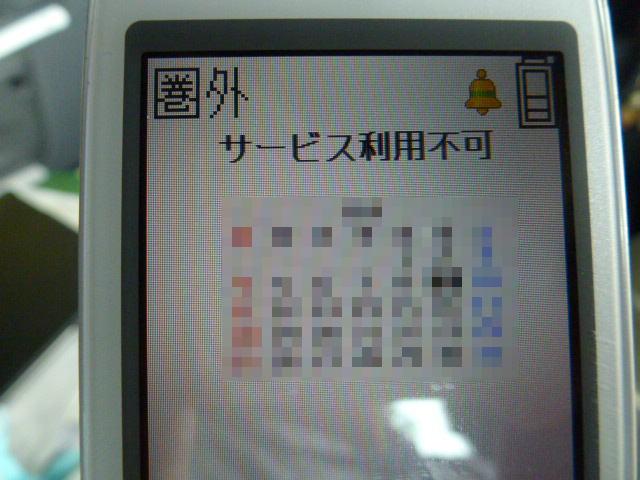 P1090537_20130811204056da4.jpg