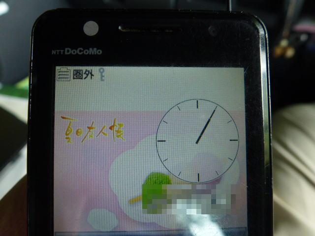 P1090538_20130811204057a2c.jpg