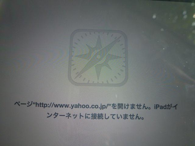 P1090539_201308112040511f7.jpg