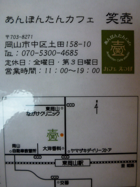 P1100519.jpg