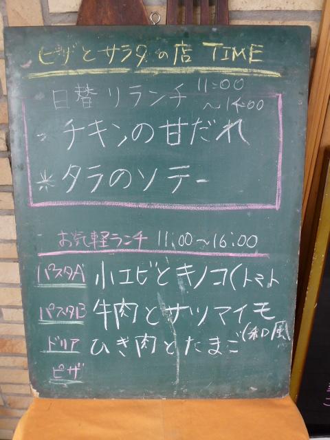 P1100600.jpg