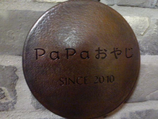 P1100804.jpg