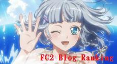 SRWFC2.jpg