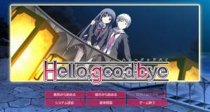 harogu02.jpg