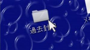 nori20100318.jpg