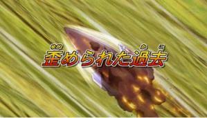 yokoku20100630.jpg