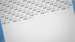 yosuga20101117.jpg