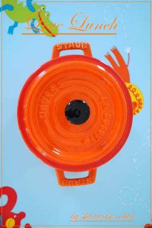 DSC_0256_convert_20110810103949.jpg