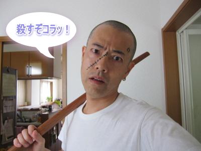 2013_05_27_01.jpg