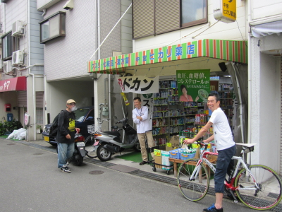 2013_06_12_04.jpg