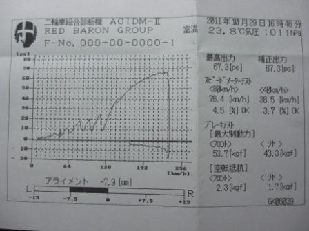 CIMG1310.jpg