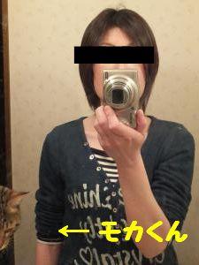 DSCF8628_convert_20130304121013.jpg