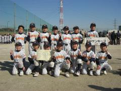 2012.2.4 【低】表彰式終了後の全体