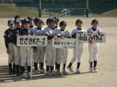 2012.2.4 【低】八千草閉会式