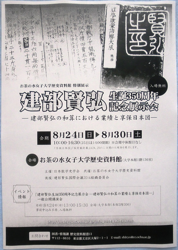 2014_09_27_102.jpg