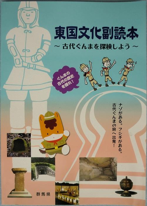 2014_10_24_2.jpg