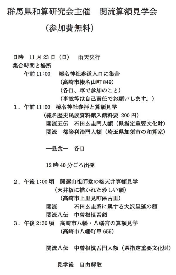 2014_11_12_001.jpg