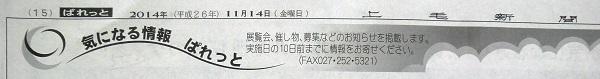2014_11_16_1_02.jpg