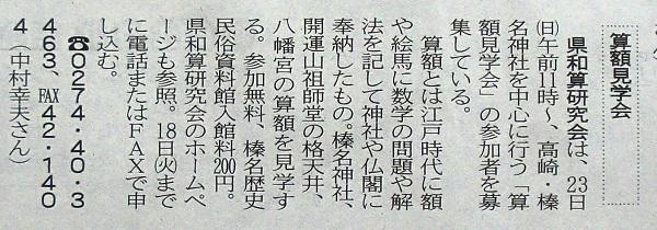 2014_11_16_1_05.jpg